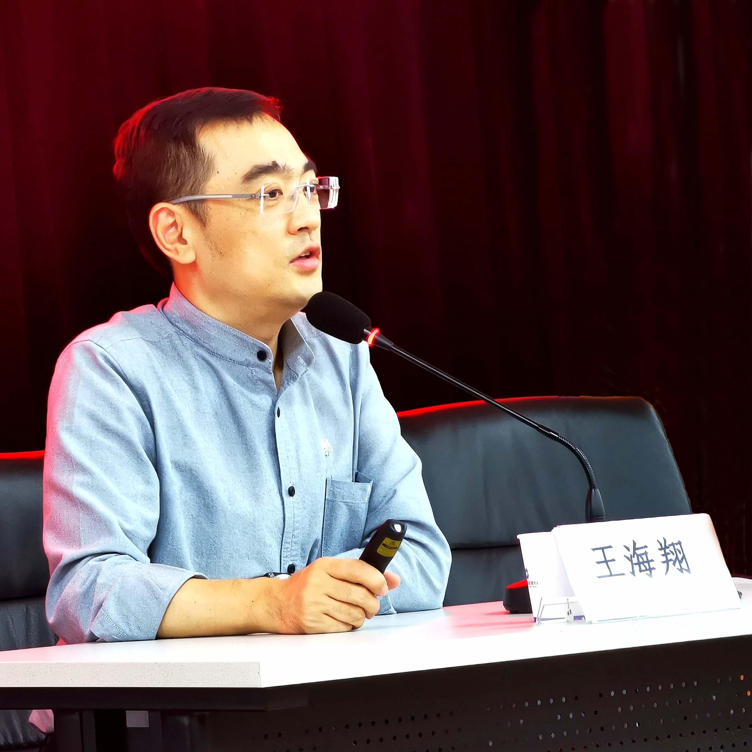 王海翔老师