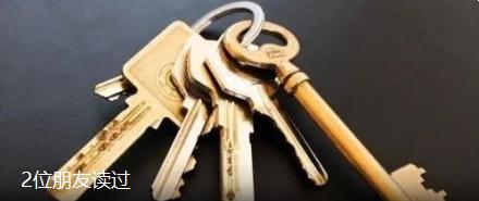 懂理财之五:在资产配置中的定位